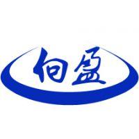 上海向盈商贸有限公司