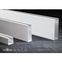 U型鋁質格柵方通-鋁格柵天花吊顶-牆面格柵裝飾材料