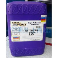 紫皇冠royal purple hy-therm 707现货供应