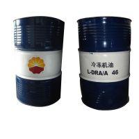 供应昆仑克拉玛依L-DRA/A68,L-DRA/B68冷冻机油保证油品与氟里昂类制冷剂共存时的稳定性