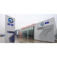 启辰汽车4s店专用钢板天花-汽车店铁板装饰幕墙