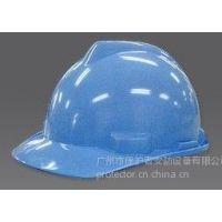 bt365提款提不出_bt365体育网址_bt365指数MSA安全帽V-Gard豪华型安全帽,标准型安全帽,梅思安安全帽,美国进口安全帽