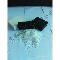 家电部件用TPE弹性体颗粒,TPE,TPR,TPU生产厂家,RT4500 40A