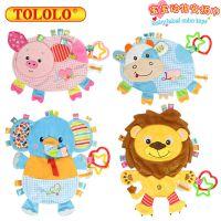 TOLOLO卡通动物婴儿睡觉玩具初生儿安抚巾布手偶可啃咬 毛绒玩具