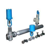 供应SYWY减温减压装置 减压装置 减温装置