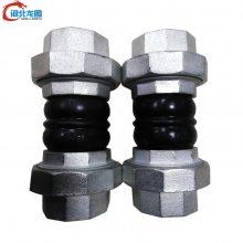优质DN150 KXT-6 丁晴橡胶耐油不锈钢橡胶软接头 13613178737