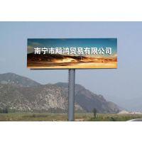 南宁市飚鸿贸易有限公司