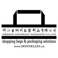 浙江当纳利包装制品有限公司