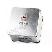 咸阳茯砖茶铁盒 金花茶叶马口铁盒