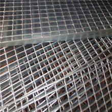 洗车场钢格板 钢格板尺寸 钢结构楼梯踏步板