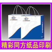 服装手提袋印刷 白卡纸服装手提袋印刷 专业的服装手提袋印刷