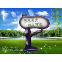 BSST北京公共广播,北京公共广播系统,专业从事公共广播系统