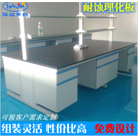 宁波地区全钢实验台 全木实验台 钢木实验台 宁波华试