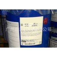 KEG-2000-70A/B/日本信越液态硅橡胶/shinetsu