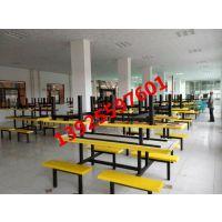 康腾广州周边玻璃钢餐桌 多人位组合餐桌 八人位连体快餐桌