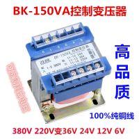 供应供应:隔离变压器 BK-150VA控制变压器