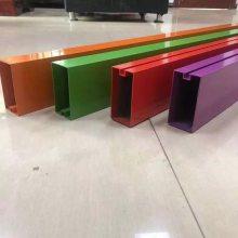 深圳仿木纹U型铝方通厂家-户外铝方管安装价格/欧百建材