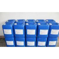 东莞寮步工业甲醛价格、大朗甲醛37%、常平甲醛新品首发
