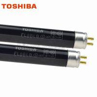 日本TOSHIBA FL8BLB紫外线黑光管灯 东芝UVA灯 UV黑光灯
