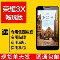 2014新款原装***华为G750-T01荣耀3X畅玩版八核安卓智能手机批发