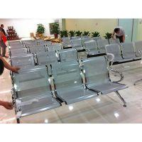 天津不锈钢排椅图片,天津排椅款式,排椅尺寸,天津排椅规格