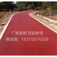 供应山东国瑞彩色沥青 全国配送 道路沥青