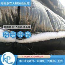 防水棉被/优质防水棉被/防水棉被厂
