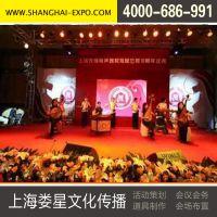 供应上海活动策划公司多年商场活动场景布置经验丰富价格低