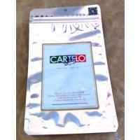 珠海胶袋厂,珠海铝膜复合胶袋订做,珠海服装厂包装袋订做