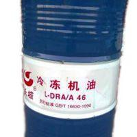 冷冻机油—东莞供应长城冷冻机油—厂家直销长城L-DRA冷冻机油
