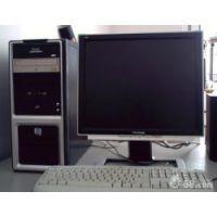 花都二手电脑一体机回收,花都旧台式电脑回收