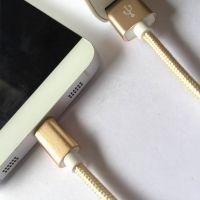 elice iPhone6数据线高速苹果5s通用5安卓手机二合一通用数据充电线