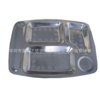 供应不锈钢快餐盘 八两食堂餐盘 直供工厂食堂餐盘