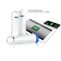 奥舒尔移动电源  随身充 手机充电宝 EYD1