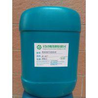 高效净彻地板清洁剂 车间地面油污清洗剂 厨房地板油污清除剂