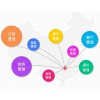 出口国际快递国际小包运输管理,货代管理系统