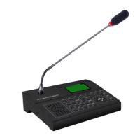 BSST公共广播系统厂家特价批发IP网络广播设备电话010-62472597