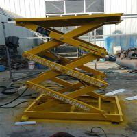 秦皇岛哪里有卖固定式升降台的厂家/载重2吨剪叉式升降货梯/质量好价格优的厂家