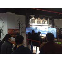 9D虚拟现实体验馆,VR主题公园