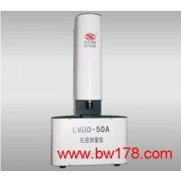 模具孔径测量仪 台式模具孔径分析仪 多功能模具孔径分析仪