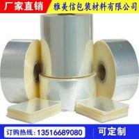 pof热收缩膜 pvc热收缩膜产品 pe收缩膜 生产厂家