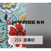 韩利壁画基材底纸材料/PVC/皮革纹 弱溶剂打印/背景墙/闪银画布