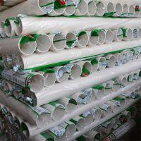 排水排污工程采集PVC排水管材PVC排水排污管中空螺旋消音管白色国家标准螺旋消音管材PVC排水管
