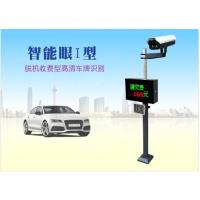 南京车牌识别、南京车牌识别系统、南京车牌识别摄像机