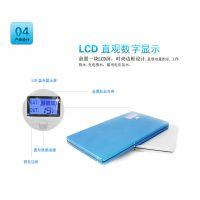 大容量手机笔记本平板电脑移动电源 超薄LCD液晶屏电量显示充电宝 忻毅批发