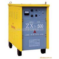 供应直流电焊机
