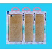 苹果手机保护壳包装 iphone6 plusTPU手机壳包装盒PVC高档盒