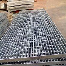 旺来钢格栅沟盖板 停车场钢格栅 防滑钢格板