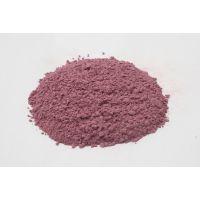 100%纯天然紫薯粉