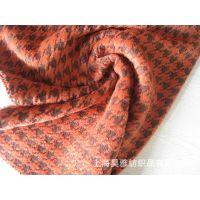 桔红色千鸟格粗纺羊毛布料 外套大衣斗篷布料 顺毛风格